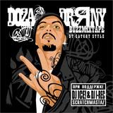 Buzz— Доза Дряни (Mixtape)