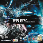 Frey— Мой Мир (2009)