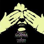 G-Genius— Глазам (2010)