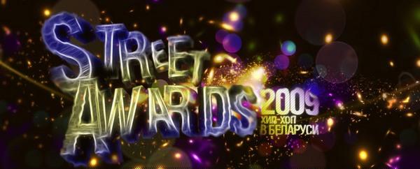 Street Awards, yo