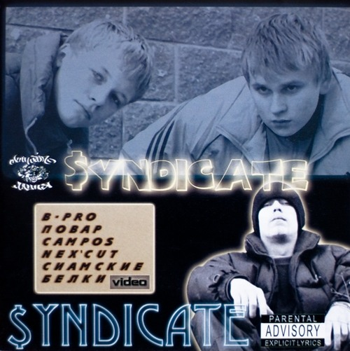 sind-cover-2003-original