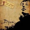 Djam— Когда Звёзды Гаснут ЕР (2009)