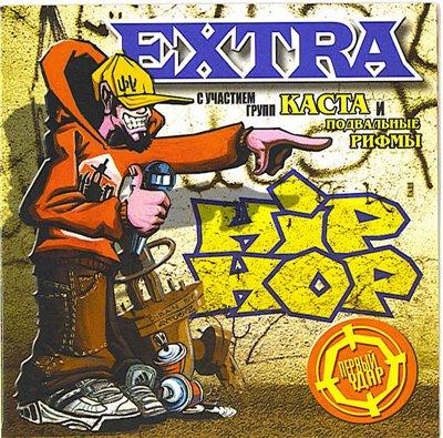 extra hip-hop one