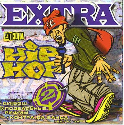 extra hip-hop 2