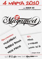 Презентация EP от Magamed'а