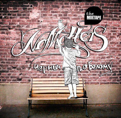 nomatters-4pb-cover