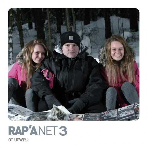 rapanet3-cover