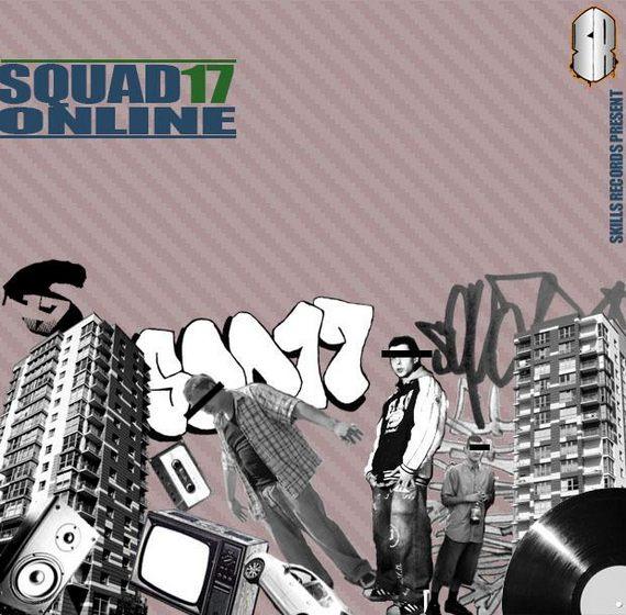 squad-17-online