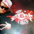 Babah— Шаг к Победе (Promo CD)