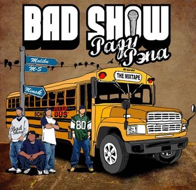 Bad Show - Ради рэпа