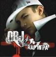 OBJ— RAP-Игра (2009)