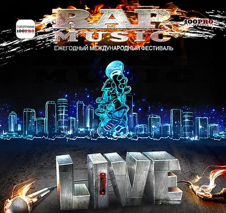 Rap Music 2007 Live