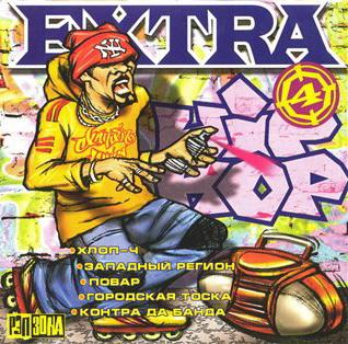 Extra Hip-Hop 4