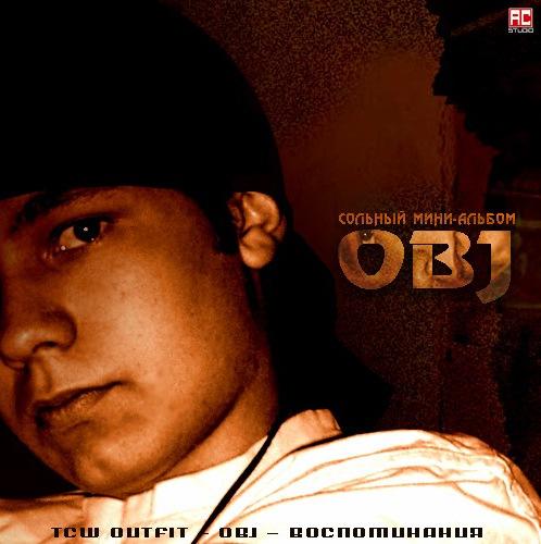 OBJ - Воспоминания