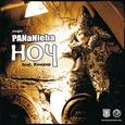 PANaNieba— Ноч (Single)