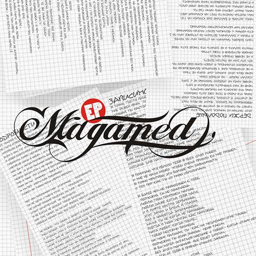 Magamed - EP