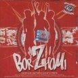 БорЖоМи— Сборник Нашего Рэпа (2005)