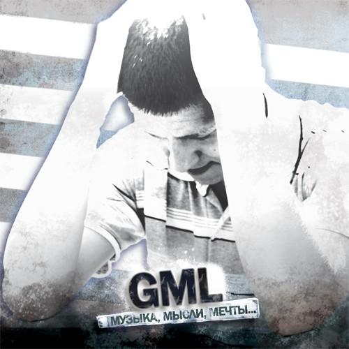 GML EP