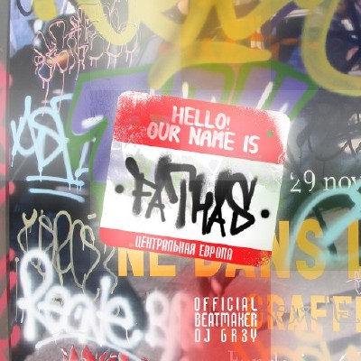 Tha Fathas - Центальная Европа
