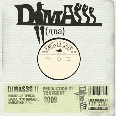 Dimass II