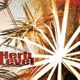 Лука— Herb Level