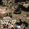 Squad 17— Барахолка