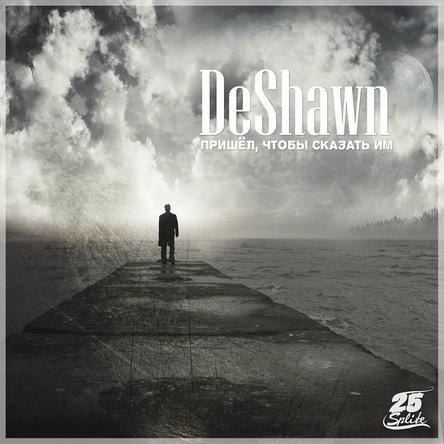 DeShawn - Пришёл, чтобы сказать им
