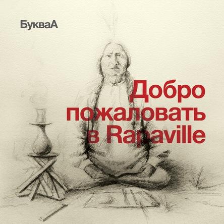 Rapaville