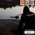 Aviatar – Іны (EP)