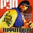 Рэп Территория (2003)