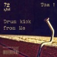 Цвик — Drum Kick From Me (2012)