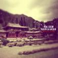 РВК Crew (Masta D.E. & June)— Капля за каплей (Single 2012)