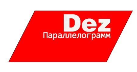 Парапопарам