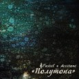 Pastel x Accetone— Полутона