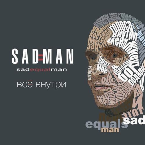 sadman-cover