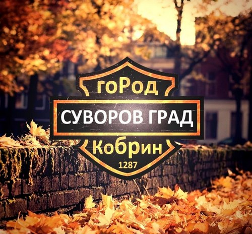 belye-russkie