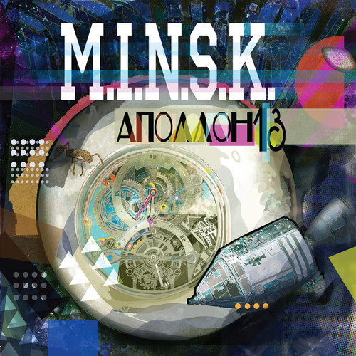 minsk-cover