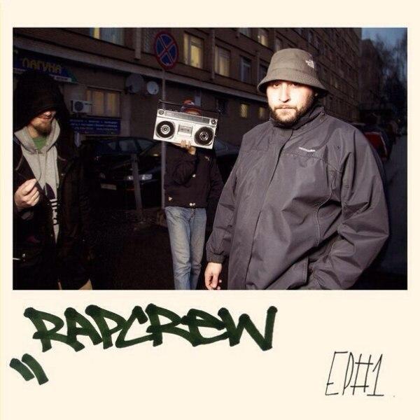 Rap Crew EP 1