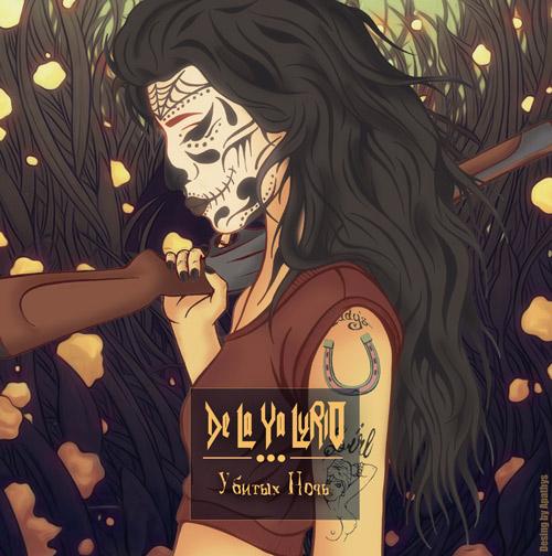 de-la-ya-lyriq-cover