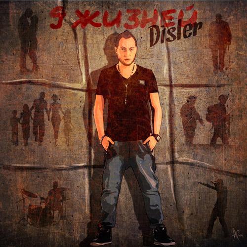 disler-cover