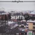 Ondorgteam— Жить (EP)