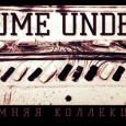 Fume Under— Зимняя Коллекция (EP)