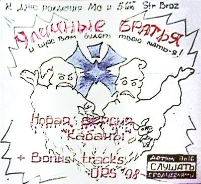ulichnyi-kkk-cover