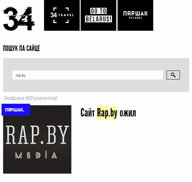 rapby34